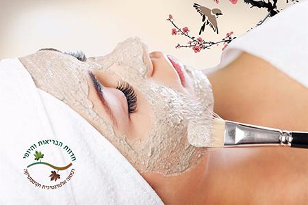 טיפול פנים קלאסי | טיפול פנים בירושלים | טיפולי פנים בירושלים